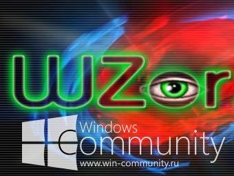 Информация от Wzor