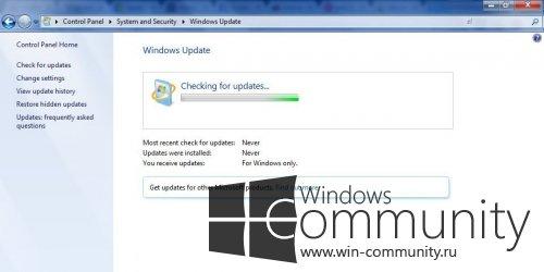 Microsoft обновила Центр обновления Windows