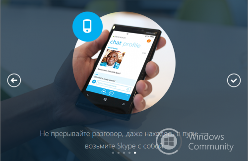 http://204323.selcdn.ru/wincom/uploads/posts/2014-10/medium/1414672189_snimok-ekrana-66.png