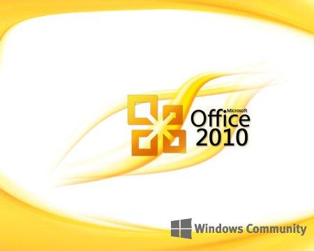 Microsoft выпустила Office 2010 и Office Web Apps с пакетом обновления 2 (SP2)