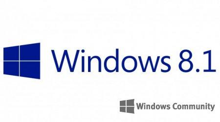 [UPDATE] Последняя известная сборка в рамках Windows 8.1