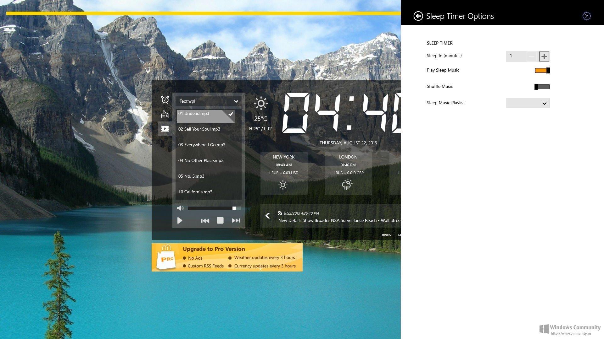 часы программа с орлом на рабочий стол для windows 8