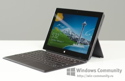 Обменяй старый iPad на Surface