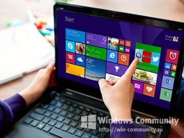 Microsoft отозвала обновление до Windows 8.1