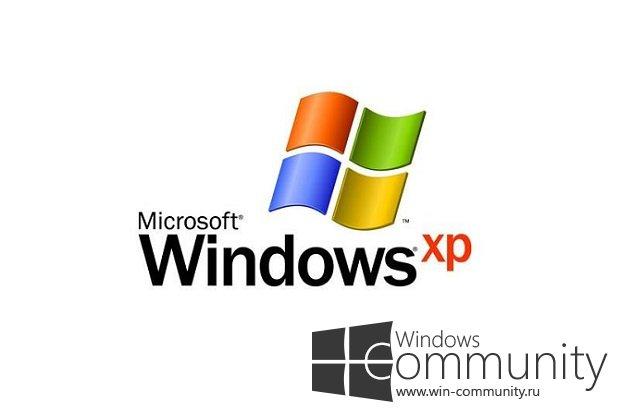 Microsoft облегчит переход с Windows XP