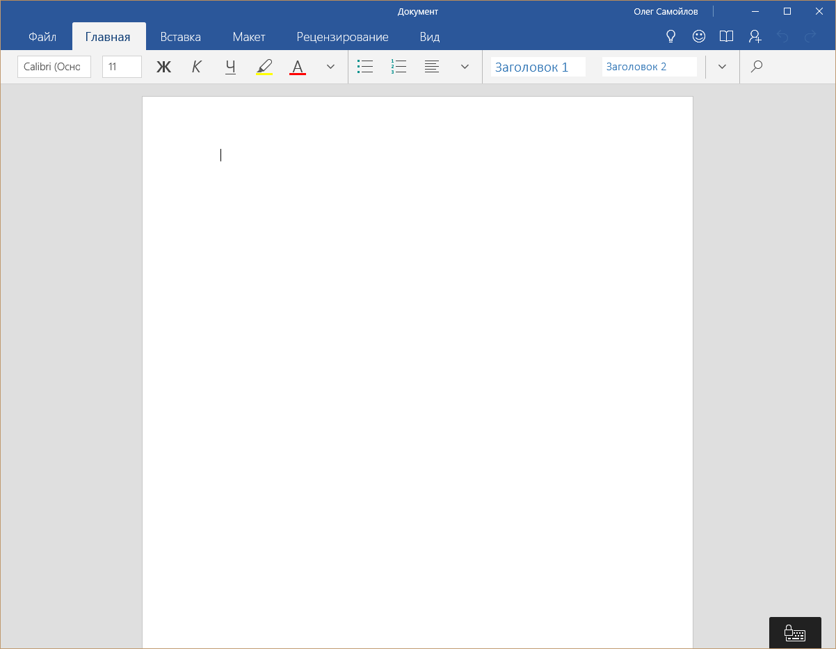 Word Mobile Preview